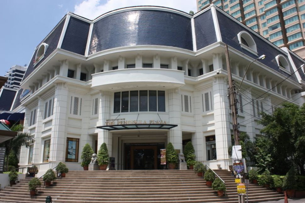 The Peninsula Plaza Bangkok