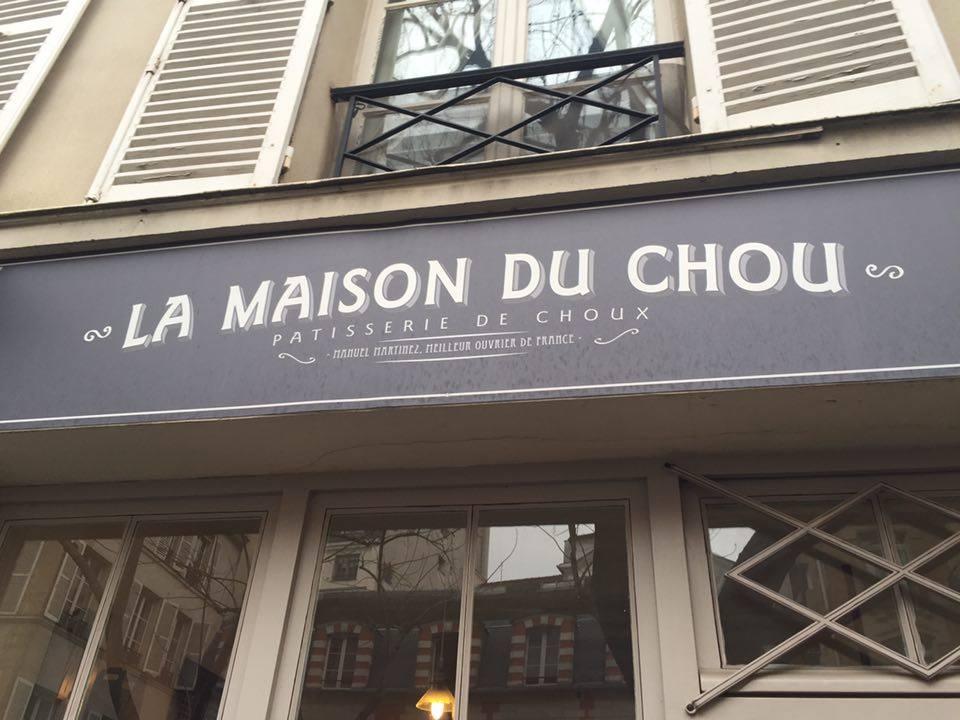 The entrance to La Maison du Chou. © T. Foley
