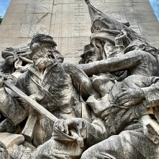 Civil War Soldiers and Sailors Memorial. © David-Kevin Bryant
